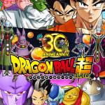 【雑記】ドラゴンボール超・第6宇宙編の新キャラクターはいつゲームに実装される?