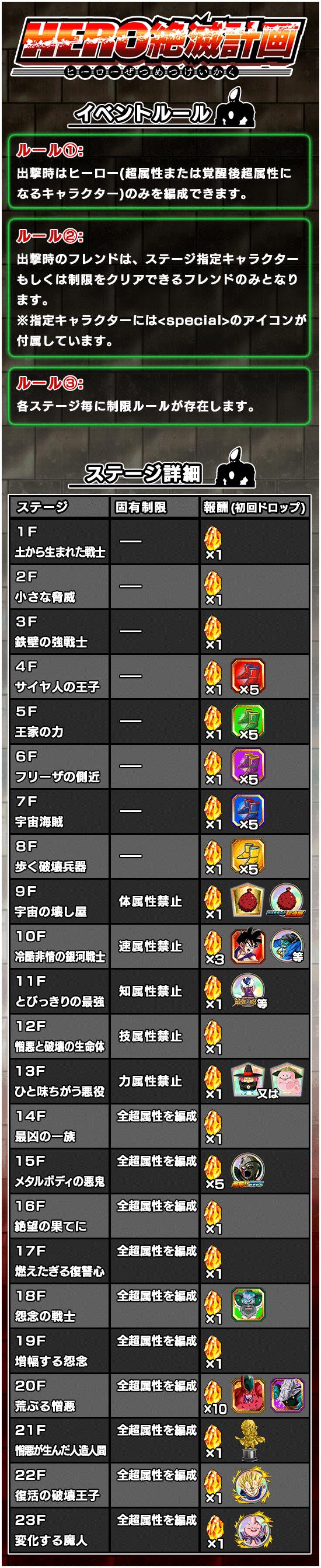 news_banner_event_319_A_5_1