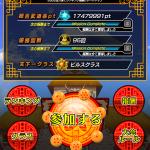 【雑記】第九回天下一武道会終了!お疲れ様でした!