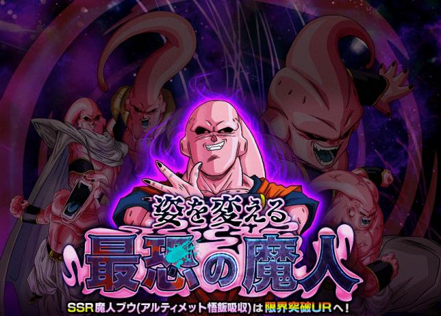 quest_top_banner_515