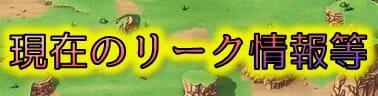 画像の説明文