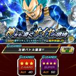 【超激戦】神をも凌ぐサイヤの境地『壮絶バトル開演!!』攻略情報
