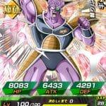 【リーク情報】2/20新規キャラクター達のステータス画像
