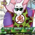 【リーク情報】ウサギ団イベントリニューアル!新キャラクターのステータス画像