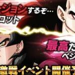 日本vs海外版の結果発表&超激戦予告!