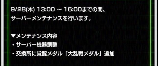 186E657F-21A2-43B8-A7AE-091A9F1692B2
