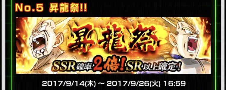 【リーク情報】新LRキャラクター含む新規キャラクター達の情報