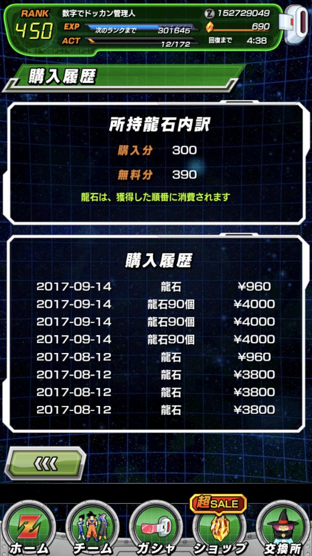 3987B209-41AA-4DA6-A2CD-9A5418817B3A