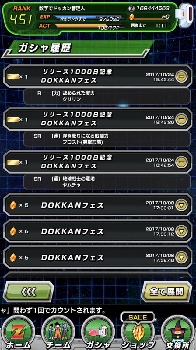 D52FA495-0CAE-4B02-8C6B-3488146DF0A7