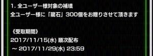 40EA98D5-8A93-4FFD-8FA4-094F14606D94