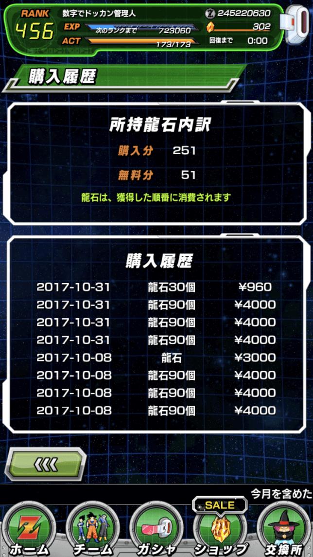 816C90BB-C81D-4376-A615-7D854AA2C352