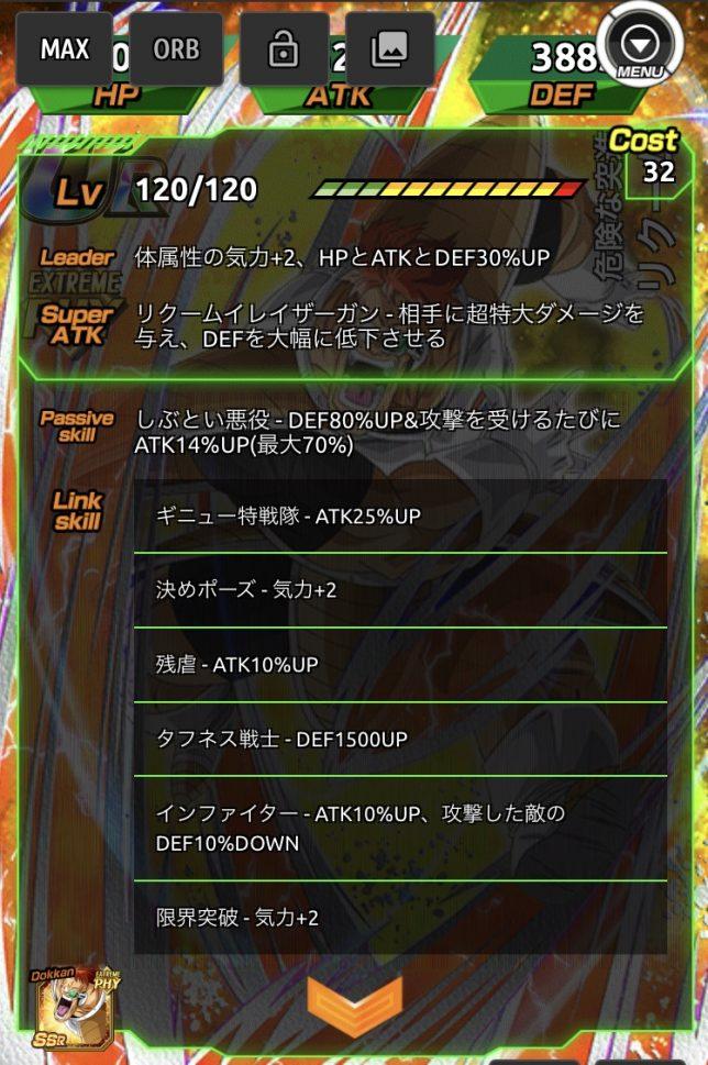 1C8784C1-BF49-4358-A7AF-3D793897DD76