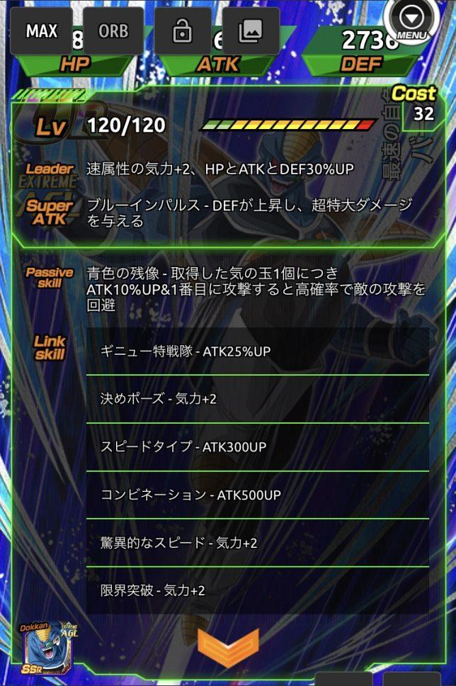 D234BCFE-BFEE-459D-A667-52AE0D023DD4