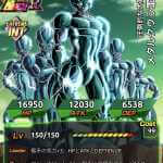 LR【圧倒的な大軍団】メタルクウラ軍団の考察