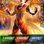 【リーク情報】いきなりの新規LRキャラクターが先行公開!ステータス画像