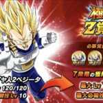 2体の新たな極限Z覚醒キャラクターの予告が到来!